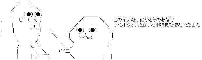 WS000140