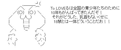 WS000227