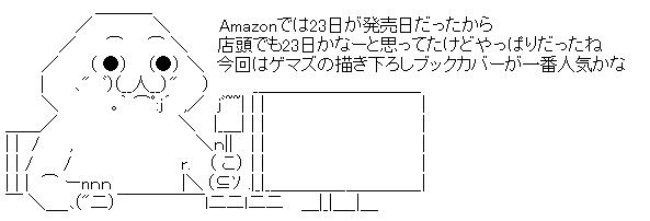 WS000231