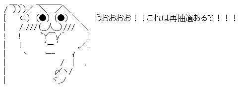 WS003608