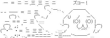 WS003609