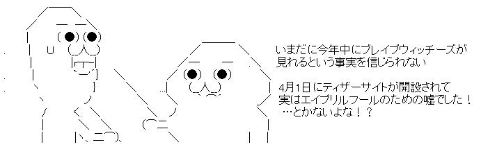 WS000244
