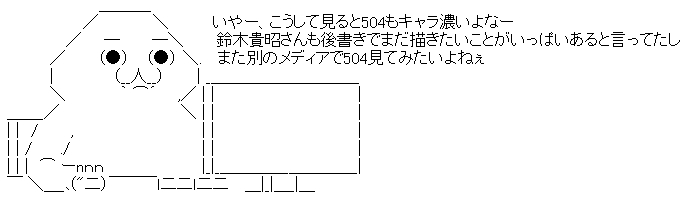 WS000285