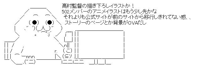 WS000118