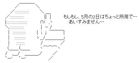 WS000317
