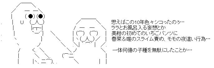 WS000338
