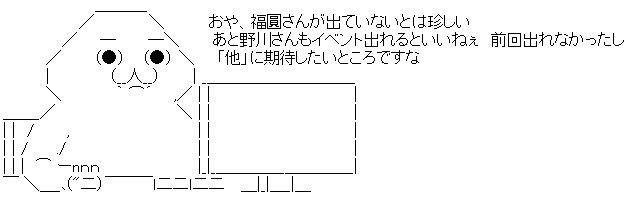 WS000359
