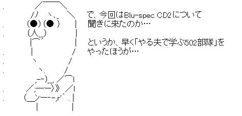 WS000128
