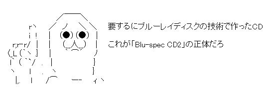 WS000131