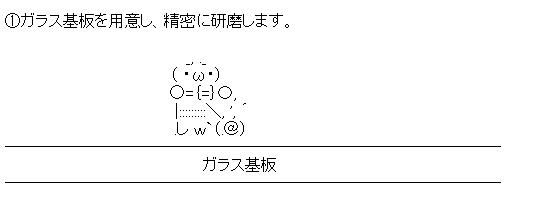 WS000136