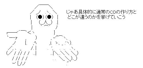 WS000160
