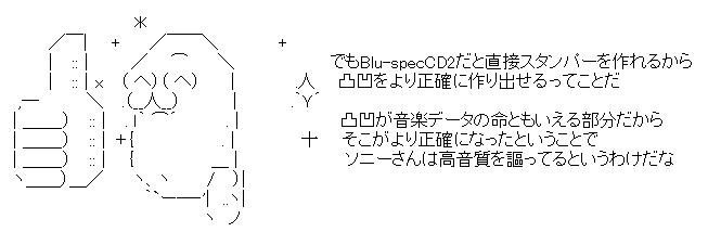 WS000167