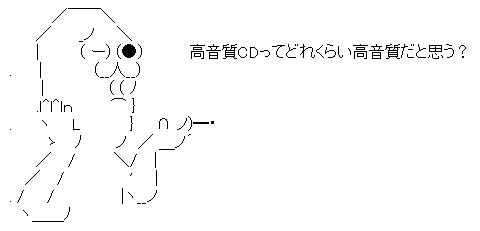 WS000171