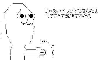 WS000176