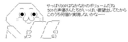 WS000368