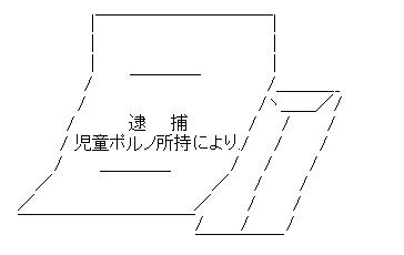 WS000376