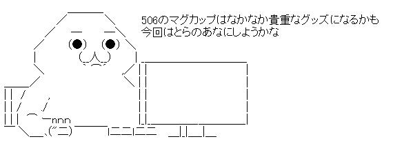 WS000475