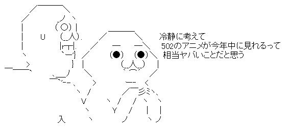 WS000550