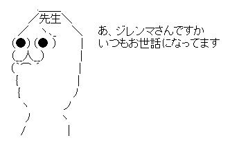 WS000599