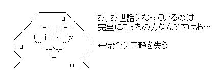 WS000598