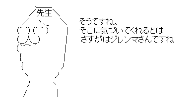 WS000601