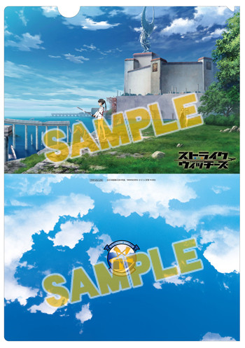 sw_clearfile_0627