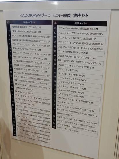 1s-DSCN0742