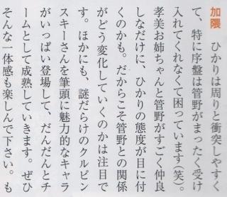 1s-スキャン_20160924 - コピー (3)