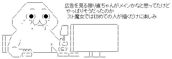 WS000215