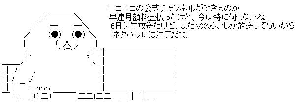 WS000217