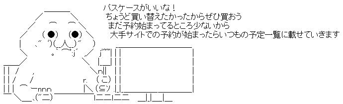 WS000218