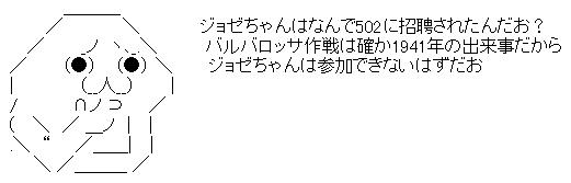WS000036