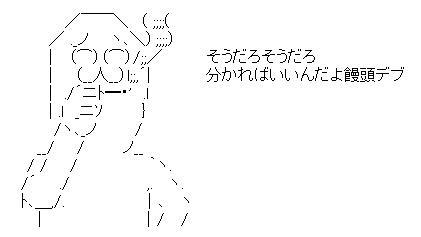 WS000687