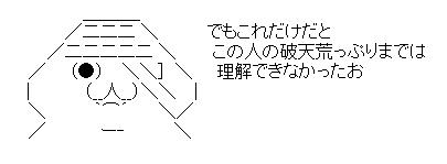 WS000688
