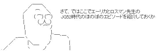WS000432
