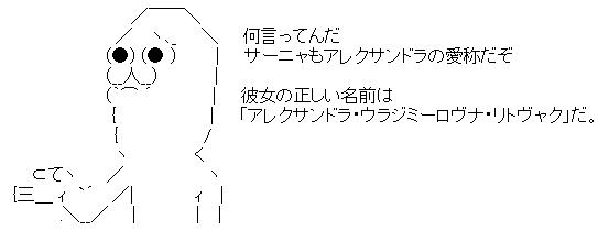 WS000255