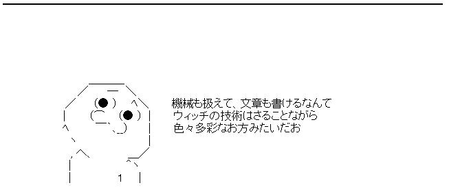 WS000264