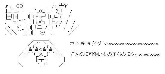 WS000280