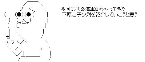 WS000095