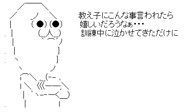 WS000111