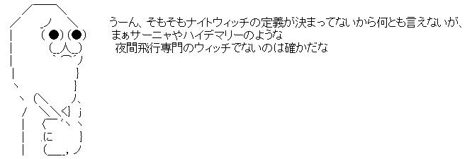WS000121