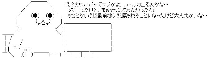 WS000211