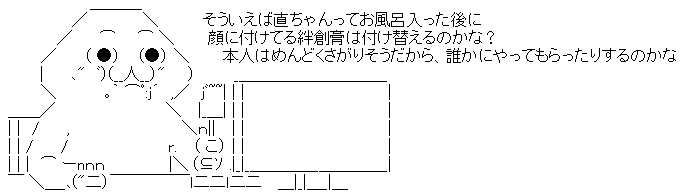 WS000251
