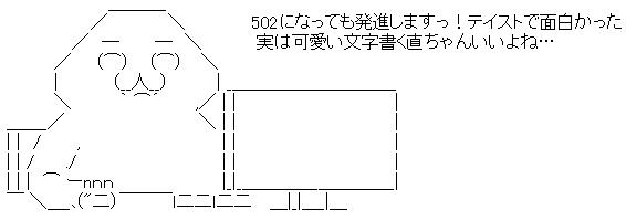 WS000252