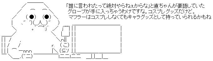 WS000337