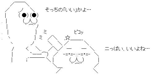 WS000421