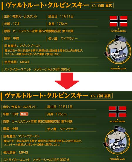 detail_img08_11