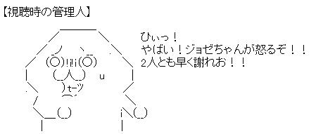 WS000623