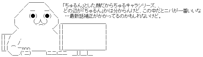 WS000732