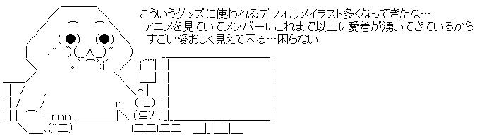 WS000734